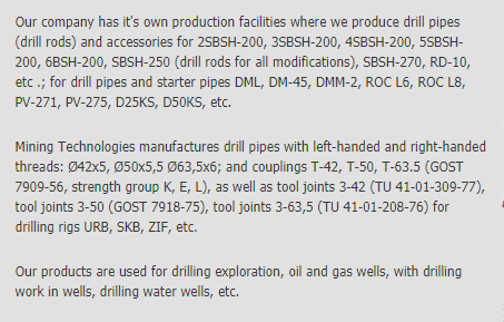 Drilling pipes and drilling rods from the manufacturer